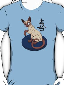 Siamese Chinese Cat T-Shirt