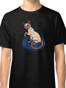 Siamese Chinese Cat Classic T-Shirt
