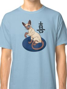 Siamese Chinese Cat Classic T-Shirt