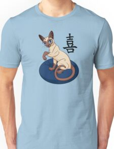 Siamese Chinese Cat Unisex T-Shirt