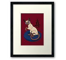 Siamese Chinese Cat Framed Print