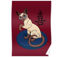 Siamese Chinese Cat Poster
