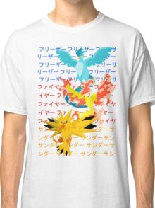 Legends Classic T-Shirt