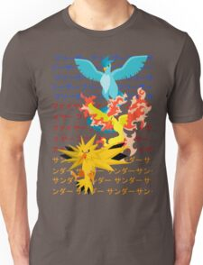 Legends Unisex T-Shirt