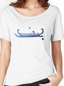 Boat to Ancient Times Women's Relaxed Fit T-Shirt