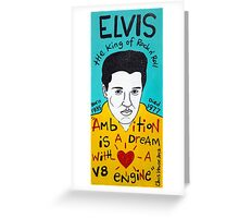 Elvis Presley Folk Art Greeting Card