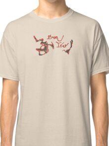 Bon Iver - Spilled Liquor Logo Classic T-Shirt