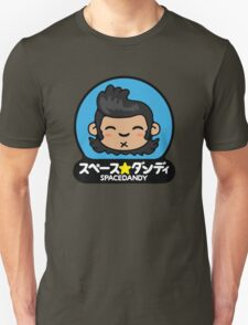 Space Dandy (A Dandy in Space) T-Shirt