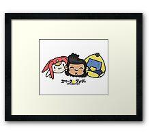 Space Dandy & Friends Framed Print