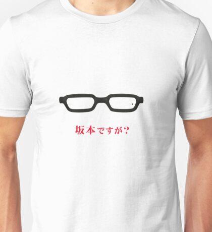 are you sakamoto Unisex T-Shirt