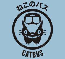 ねこのバス • CATBUS by teslacake