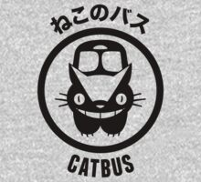 ねこのバス • CATBUS Kids Clothes