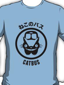 ねこのバス • CATBUS T-Shirt