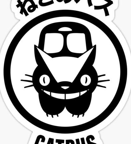 ねこのバス • CATBUS Sticker