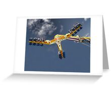 Cool Ride Greeting Card
