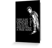 Spartacus - Victory Greeting Card