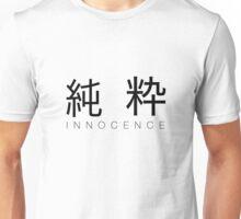 Innocence in Japanese Kanji Unisex T-Shirt
