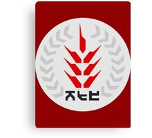 Killzone - Helghast Workers Party Logo 2 Canvas Print