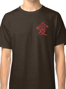 Naruto Gaara Love Symbol Classic T-Shirt