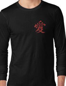Naruto Gaara Love Symbol Long Sleeve T-Shirt
