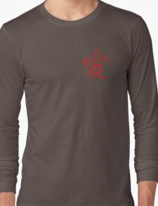Naruto Gaara Love Symbol Long Sleeve T-Shirt