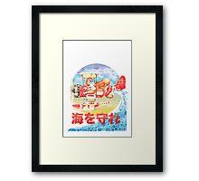 Flying Octomoki Framed Print