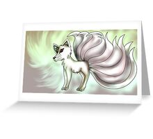 The Legendary White Fox-The Messenger Of Inari Greeting Card