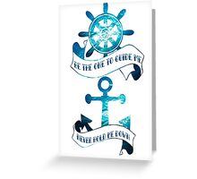 Be the one to guide me (Ocean scene) Greeting Card