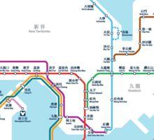 Hong Kong MTR Map 2016 Sticker