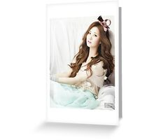 Official Seohyun Greeting Card