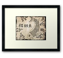 Koi Fish on Parchment Paper Framed Print