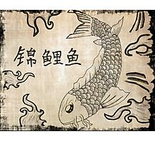 Koi Fish on Parchment Paper Photographic Print