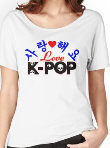 ♥♫Love-Saranghaeyo K-Pop Fabulous K-Pop Clothes & Phone/iPad/Laptop/MackBook Cases/Skins & Bags & Home Decor & Stationary & Mugs♪♥ Women's Relaxed Fit T-Shirt