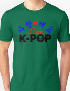 ♥♫Love-Saranghaeyo K-Pop Fabulous K-Pop Clothes & Phone/iPad/Laptop/MackBook Cases/Skins & Bags & Home Decor & Stationary & Mugs♪♥ Unisex T-Shirt