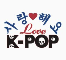 ♥♫Love-SaRangHaeYo K-Pop Fabulous K-Pop Clothes & Phone/iPad/Laptop/MackBook Cases/Skins & Bags & Home Decor & Stationary & Mugs♪♥ One Piece - Short Sleeve