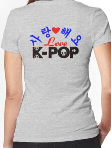 ♥♫Love-SaRangHaeYo K-Pop Fabulous K-Pop Clothes & Phone/iPad/Laptop/MackBook Cases/Skins & Bags & Home Decor & Stationary & Mugs♪♥ Women's Fitted V-Neck T-Shirt