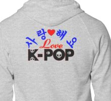 ♥♫Love-SaRangHaeYo K-Pop Fabulous K-Pop Clothes & Phone/iPad/Laptop/MackBook Cases/Skins & Bags & Home Decor & Stationary & Mugs♪♥ Zipped Hoodie