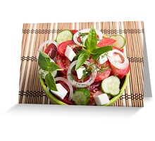 Green bowl of tasty and useful food for raw foodists Greeting Card