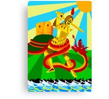 THE LAMPTON (WORM) DRAGON Canvas Print