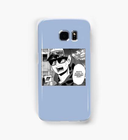 tobio Samsung Galaxy Case/Skin