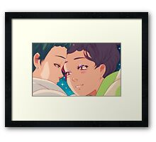 I'm So Happy For You Framed Print