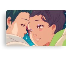 I'm So Happy For You Canvas Print
