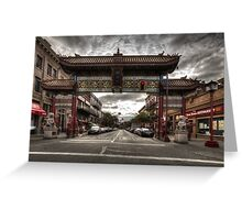 China town Victoria Greeting Card