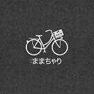 MamaChari  (ままちゃり) by 73553
