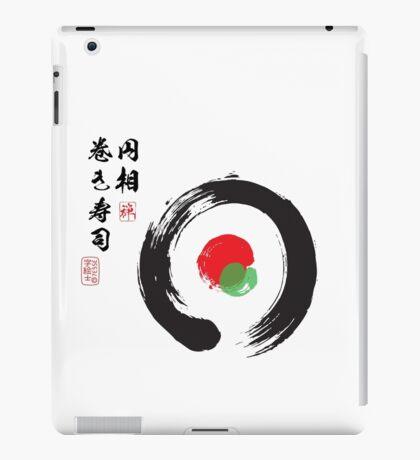 巻き寿司 円相 iPad Case/Skin
