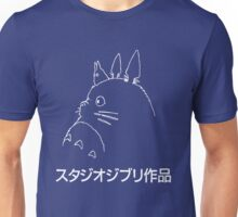Studio Ghibli logo Unisex T-Shirt