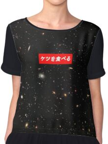 Filthy Frank Hypebeast - Space Chiffon Top