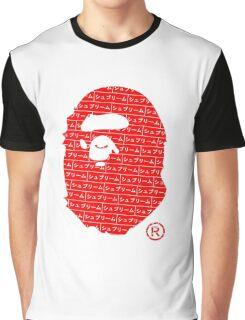 Bape x Japanese Box Logo Graphic T-Shirt