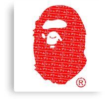 Bape x Japanese Box Logo Canvas Print