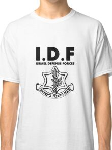 IDF Israel Defense Forces - with Symbol - ENG Classic T-Shirt